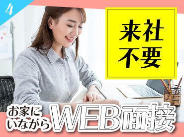 アルバイトイメージ画像